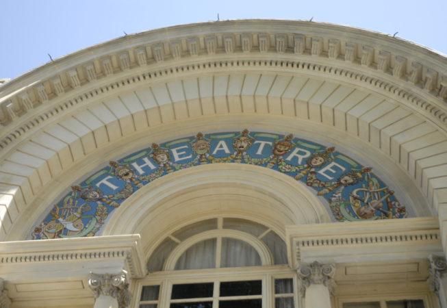 Evreux Théâtre fronton